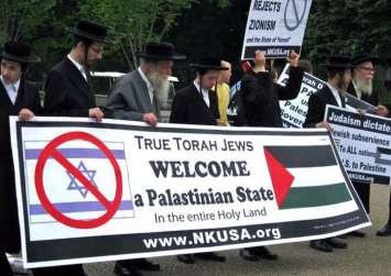 واشنطن.. حركة يهودية مُناهضة للصهاينة تتظاهر رفضًا لقرار ترامب