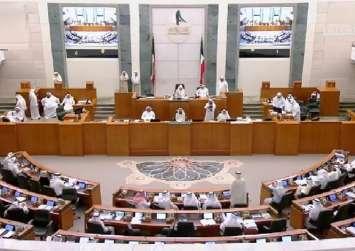 مجلس الأمة الكويتي يدعو الحكومة لمقاطعة ورشة المنامة