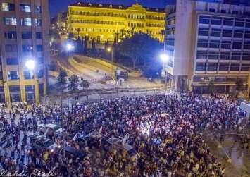 منظمة حقوقية تطالب الأمن اللبناني باحترام حق التظاهر السلمي