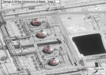 صور أقمار صناعية تظهر دقة الهجوم على
