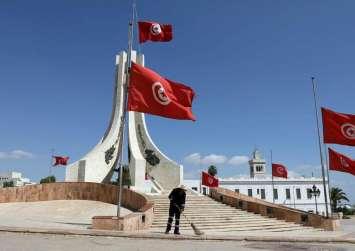 شطب تونس من الدول غير المتعاونة في