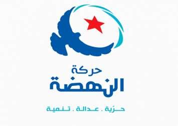النهضة التونسية تحذر من تسارع خطوات التطبيع العربي مع الاحتلال الصهيوني