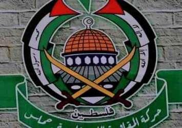 حماس: فلسطين لم تكن يومًا قاصرًا حتى يقرر لها غيرها عن طريق ورشة البحرين