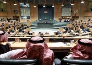 النواب الأردني يوصي بطرد سفير الكيان الصهيوني.. وإعادة النظر بإتفاقية السلام
